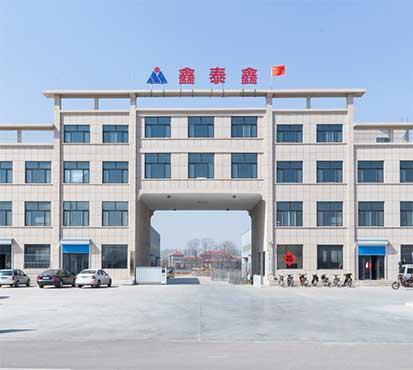 硫hua设备在线体育官网厂家-山东在线体育官网鑫智能装备有限公司的厂房一角