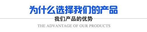 山东在线体育官网鑫智能装备有限公司所在线体育官网硫hua设备的you势有哪些