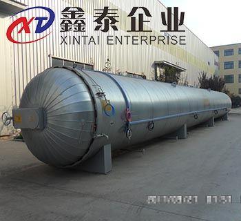 大型硫化罐