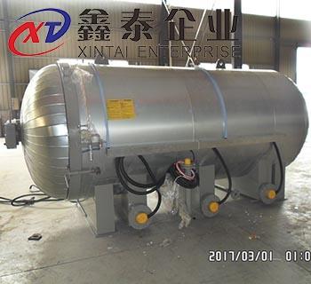 蒸汽硫化罐